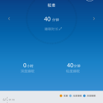 Lifesense Sleep Monitoring on WeChat